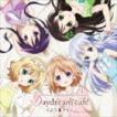 Petit Rabbit's / TVアニメ ご注文はうさぎですか? オープニングテーマ::Daydream cafe(通常盤) [CD]