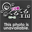 Gero × ARAKI / HHOOWWLL(通常盤) [CD]