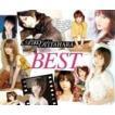 北原愛子/AIKO KITAHARA BEST(CD)