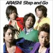 嵐 / Step and Go(通常盤) [CD]