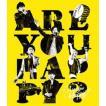 嵐/ARASHI LIVE TOUR 2016-2017 Are You Happy?(通常盤) [Blu-ray]