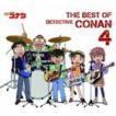 名探偵コナン テーマ曲集 4 〜THE BEST OF DETECTIVE CONAN 4〜(通常盤) [CD]