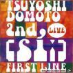 堂本剛/TSUYOSHI DOMOTO 2nd LIVE [si:]〜FIRST LINE〜(通常版)(DVD)