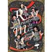 ももいろクローバーZ「女祭り2014 〜Ristorante da MCZ〜」LIVE DVD [DVD]