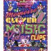 ももいろクローバーZ MUSIC VIDEO CLIPS Blu-ray [Blu-ray]