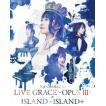 水樹奈々/NANA MIZUKI LIVE GRACE -OPUSIII-×ISLAND×ISLAND+ [Blu-ray]