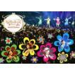 """ミルキィホームズ/Milky Holmes Live Tour 2011 """"Secret Garden"""" LIVE DVD [DVD]"""
