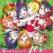 μ's / TVアニメ ラブライブ!オープニングテーマ::僕らは今のなかで(CD+DVD) [CD]