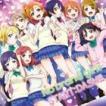 μ's / ラブライブ! School idol project TVアニメ ラブライブ!挿入歌:No brand girls/START:DASH!! [CD]