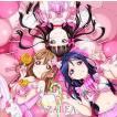 Aqours/ラブライブ!サンシャイン!! ニューシングル2(CD)