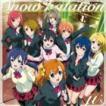 ラブライブ! / Snow halation(CD+DVD) [CD]