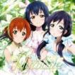 lily white / ラブライブ! ユニット企画シングル その3 lily white(園田海未・星空凛・東條希) [CD]