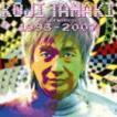 玉置浩二/ゴールデン☆ベスト 玉置浩二 1993-2007(CD)