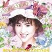 松田聖子 / SEIKO STORY 80's HITS COLLECTION(Blu-specCD) [CD]