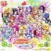 映画 プリキュアオールスターズDX3 主題歌: 未来にとどけ!世界をつなぐ☆虹色の花(CD+DVD) [CD]