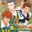 ミュージカル テニスの王子様 青学vs聖ルドルフ 山吹 [CD]