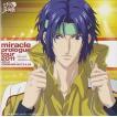 幸村精市 / miracle prologue tour 2011 LIVE at YOKOHAMA BLITZ 6.29 [CD]