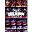 光GENJI/'93 WINTER CONCERT BRAVO!Nippon [DVD]
