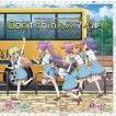KiRaRe / TVアニメ「Re:ステージ!ドリームデイズ♪」主題歌シングル::Don't think,スマイル!! [CD]