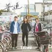 鶴 / 普通 [CD]