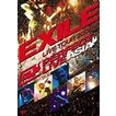 """EXILE/EXILE LIVE TOUR 2005 PERFECT LIVE """"ASIA"""" [DVD]"""