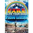 EXILE/EXILE LIVE TOUR 2010 FANTASY(3枚組) [DVD]