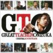 (オリジナル・サウンドトラック) GTO ORIGINAL SOUNDTRACK [CD]