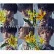 SixTONES / 僕が僕じゃないみたいだ(初回盤A/CD+DVD) (初回仕様) [CD]