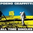 """ポルノグラフィティ/PORNOGRAFFITTI 15th Anniversary """"ALL TIME SINGLES""""(通常盤)(CD)"""