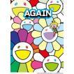 ゆず/「YUZU ALL TIME BEST LIVE AGAIN 1997-2007」