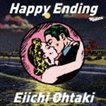 大滝詠一 / Happy Ending(初回生産限定盤) (初回仕様) [CD]