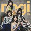 乃木坂46/インフルエンサー(TYPE-C/CD+DVD)(CD)