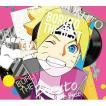 BORUTO THE BEST(期間生産限定盤/CD+DVD) [CD]