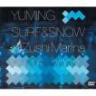 松任谷由実/YUMING SURF & SNOW in Zushi Marina Vol.162002 [DVD]
