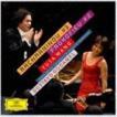 ユジャ・ワン ドゥダメル(p/cond) / ラフマニノフ:ピアノ協奏曲第3番 プロコフィエフ:ピアノ協奏曲第2番(SHM-CD) [CD]