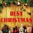 ベスト・クリスマス [CD]