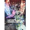 DREAMS COME TRUE/史上最強の移動遊園地 DREAMS COME TRUE WONDERLAND 2011(通常盤) [DVD]