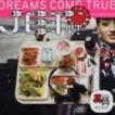DREAMS COME TRUE / きくきくセット: JET!!!/SUNSHINE+WINTER SONG 〜DANCING SNOWFLAKES VERSION〜 [CD]