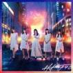 HKT48 / 意志(TYPE-A/CD+DVD) [CD]