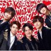 King & Prince / koi-wazurai(通常盤) (初回仕様) [CD]