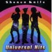 少年ナイフ / ゴールデン☆ベスト 少年ナイフ Universal Hits [CD]