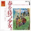 ザ・ナターシャー・セブン / 107 SONG BOOK Vol.5 春を待つ少女。 オリジナル・ソング編 [CD]