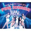Apink 2nd LIVE TOUR 2016「PINK SUMMER」at 2016.7.10 Tokyo International Forum Hall A [Blu-ray]