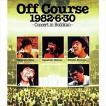 オフコース/1982・6・30武道館コンサート [Blu-ray]