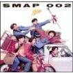 SMAP / SMAP 002 [CD]