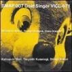 SMAP / SMAP 007 ゴールド・シンガー [CD]