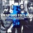 SMAP / SMAP 009 [CD]