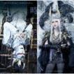 デーモン閣下×宝野アリカ(ALI PROJECT) / 時空の迷い人 [CD]