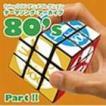 flying DOG アニメコレクション テーマソング・アーカイブ 80's PartII(ロープライス盤) [CD]