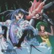 (ドラマCD) MBS・TBS系TVアニメーション マクロスF(フロンティア) ドラマCD [CD]